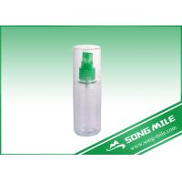China Manual Empty 60ml Fine Mist Spray Bottle with Full Cap on sale