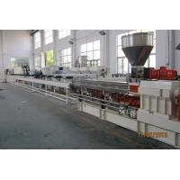 Cheap Corn Starch Double Screw Extruder With Onveyor Belt Cutting System ISO9001 Standard for sale