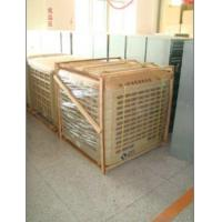 Quality Commecial Air Conditioner wholesale