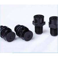 China Hollow Cone Water Misting Plastic Nozzle on sale