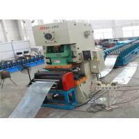 China Traction Tread Sheet Metal Forming MachineSemi Automatic 1.5-2mm Plate Thickness on sale