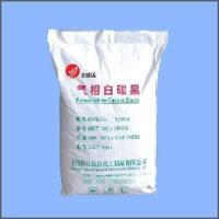 Quality White Carbon Black (Gas-Phase) (Industrial Grade) wholesale