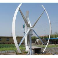 China Home Use Vertical Wind Turbine Generator on sale