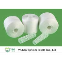 Quality Knotless 50/2 Spun Polyester Yarn with Polyester Staple Short Fiber Material for Sewing wholesale