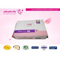 Buy cheap Green Wave Anion Disposable Pure Cotton Sanitary Napkins Fluorescence And from wholesalers
