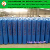 Quality oxygen o2 gas cylinders wholesale
