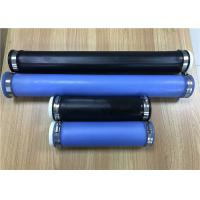 Buy cheap Uniform Pattern Tube Air Diffuser Advanced Perforation Technique Simple Install from wholesalers