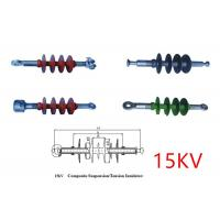 Buy cheap ECR Core Rod Electric Line Insulators , 15kV Suspension Type Insulator product