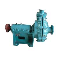 Quality Anti - Abrasion Horizontal Slurry Pump , Small Slurry Pump OEM /ODM Available wholesale