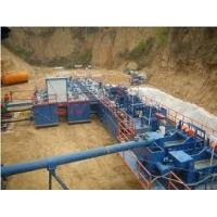 Quality Customized Electrical Drilling mud purification system SB6×8-55kW  wholesale
