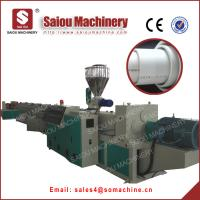 Quality PVC PIPE Extruding Machine plastic pipe making machinery China manufacture wholesale