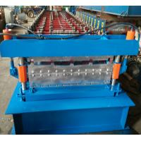 China 2 Layer GI Roofing Sheet Roll Forming Machine Trapezoidal Corrugated Two Profiles on sale