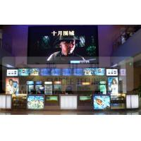 Quality Efficient Movie Theater Equipment , Automatic ticket vending machine for 4D cinema wholesale