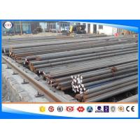 Quality 1.6660/20NiCrMo13 Hot Rolled Steel Bar Quenched Steel Alloy Steel Round Bar Surface Peeled Polished wholesale
