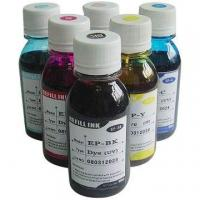 Quality Pigment Ink (AB-12) wholesale