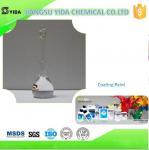 Quality SGS PNB Propylene Glycol Butyl Ether Transparent Liquid 5131-66-8 wholesale