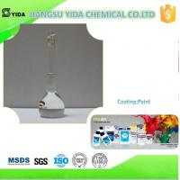 Buy cheap PNP Propylene Glycol Monopropyl Ether As Alcohol Dispersing Agent And Thinner Anti Freeze Extractor product