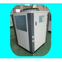 Quality 2HP Industrial Water Cooled Chillers/ Air Cooled Liquid ChillerWith Vacuum Pump wholesale