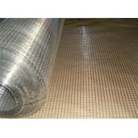 China 9 Gauge 1 X 1 3/4 Inch Galvanised Welded Wire Mesh Panels For Runway Enclosures on sale
