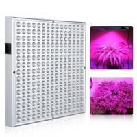 Quality High Lumen SMD Indoor LED Grow Lights 14 W For Plant Factory , Good Heat Dissipation wholesale