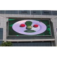 Buy cheap IP65 P10 Led Advertising displays , Outdoor Led Wall Display Screen product