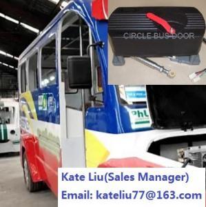 China Philippines E-jeepney electrical folding bus door opener,bus door closer,bus door motor,bus door mechanism(BDM100) on sale