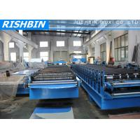Quality PBR / PBU Aluminium Roof Panel Roll Forming Machine 5.5 KW, Roll Forming Equipment wholesale