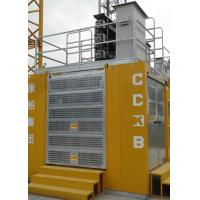 Quality Yellow Color A Hoist For Lifting Building Materials Lifting Speed 0–60 M/Min wholesale