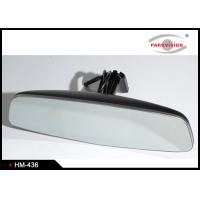 Quality Ultra Brightness High Reflectivity Mirror Glass 3mm Thickness Auto LCD Rearview Mirror Monitor wholesale