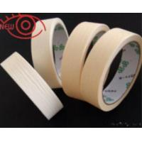 Quality Crepe Paper Masking Tape (masking Tape For Car Painting) wholesale