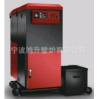 Quality Various Color Commercial Biomass Boiler , Wood Burning Boiler CE Approved wholesale