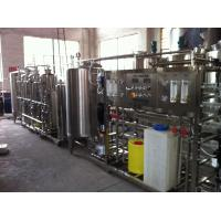 Buy cheap Automatic Water Treatment Plant Water Purifying Machine High Efficiency product