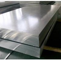 Quality Astm Standard 7055 Aluminium Alloy Sheet Thickness 0.5-200mm Mill Finish wholesale