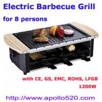 Quality Electric Barbecue Grill for 8 persons wholesale
