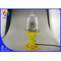 Quality AH-HP/E Airport perimeter beacon , Green led heliport elevate Recessed lights wholesale