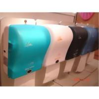 China Auto/Automatic touchless paper towel dispenser on sale