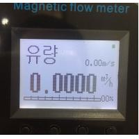 Buy cheap Korean electromagnetic flow meter Korean flowmeter Stainless steel flow meter product