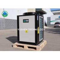 Quality Quiet Operation Swimming Pool Air Source Heat Pump With Low Noise Fan Motor wholesale