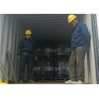 Quality 20% 25% Pure Industrial Ammonia Solution In Clothing Dyeing And Emulsion wholesale