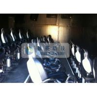 Quality 20 Sets Individual / VIP Motion Chairs 5D Movie Theater , Special Effects wholesale