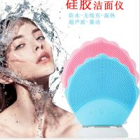Factory direct sale Meraif rechargeable electric silica gel face cleanser, home facial beauty ultrasonic instrument
