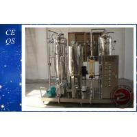 Quality Carbonated Soft Drink Beverage Mixing Equipment , Juice Mixer Machine wholesale