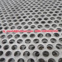China China perforated sheet metal on sale