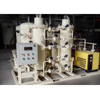 Quality Small Skid - Mounted Oxygen Gas Plant PSA Oxygen Generator 90-95% Purity wholesale