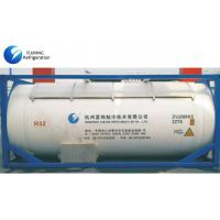Quality Clear Environmental Friendly Car AC Refrigerant Gas Freon HFC-32 ISO Tank wholesale