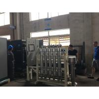 Quality Long Life Cryogenic Nitrogen Generator , Gas Nitrogen Production Equipment wholesale