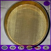 China 0.15mm , 40mesh plain weave brass woven wire cloth on sale