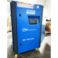 Quality Low Noise Screw Air Compressor With Touch Screen PLC Controller 64dB(A) wholesale