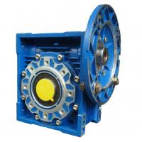 China OEM Die Cast AL NMRV 63 Worm Gearboxes/Speed Reducer For Industry on sale