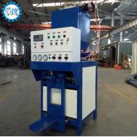 China High Efficiency Cement Bag Packing Machine Auotomatic Valve Bag Type on sale